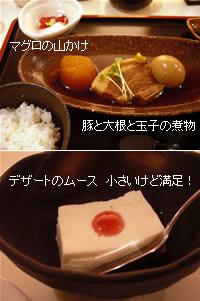 061003_yurayura