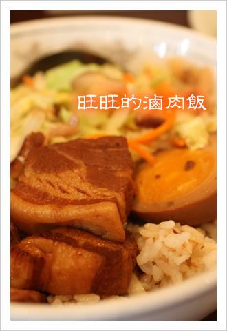 090406_wanwan