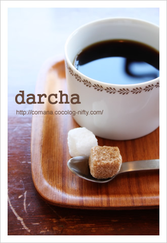 090409_darcha_1