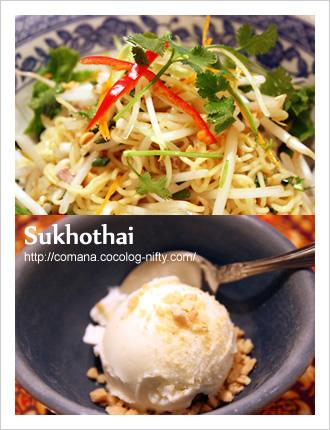 090415_sukhothai_2