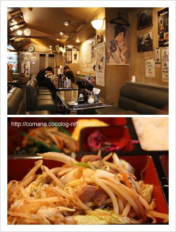 090420_kayashima_2