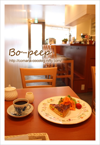 090616_bopeep_1