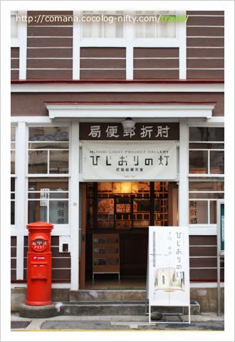 Tohoku0908_hijiori02