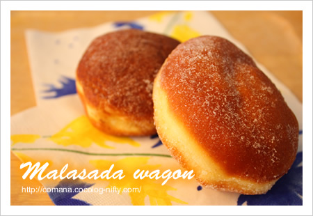 091006_malasada