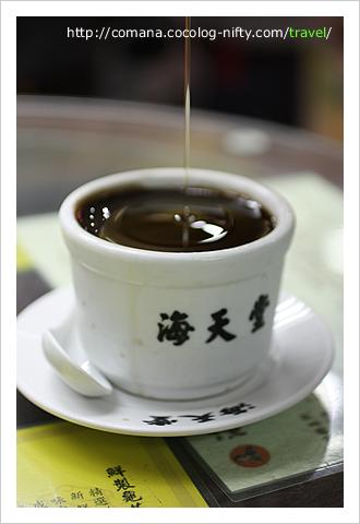 香港2010・21:海天堂の亀ゼリー...