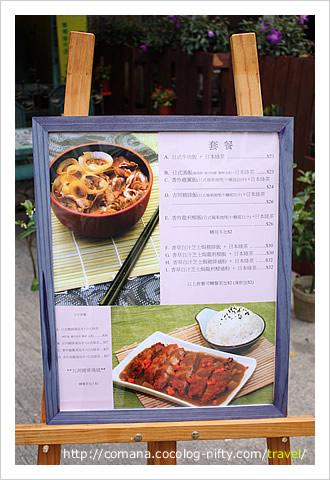 Hk1001_cheungchau1_6