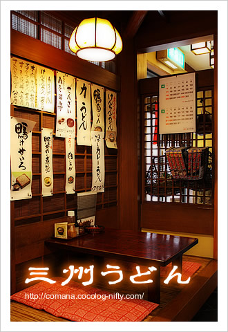 100321_sanshu_1