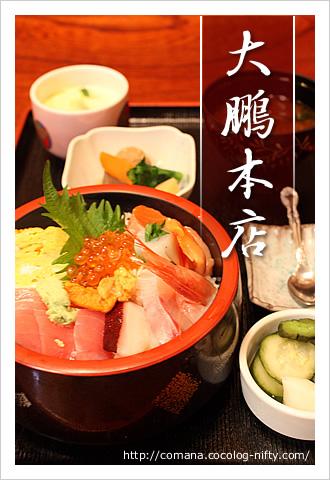 100616_taiho_1