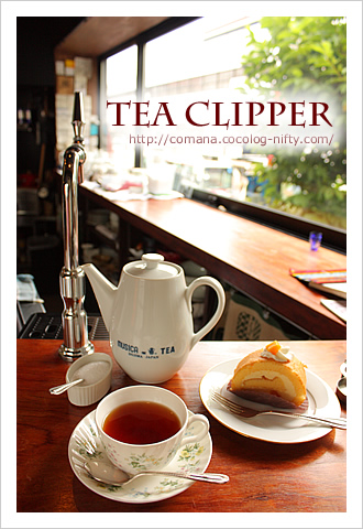 100808_teaclipper_1