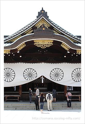 100816_yasukuni_1