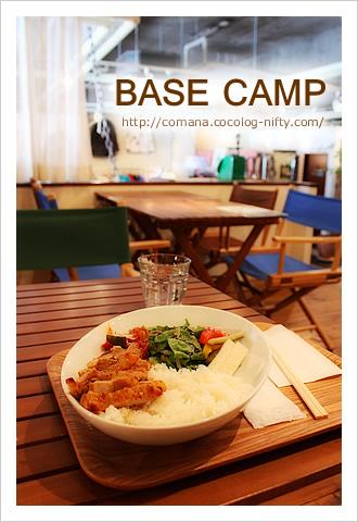 100819_basecamp_1