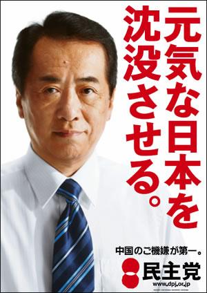 Kannaoto