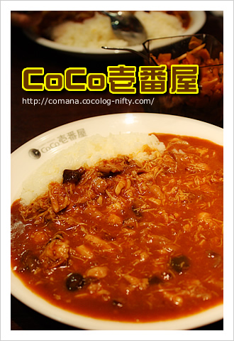 110322_cocoichi_1