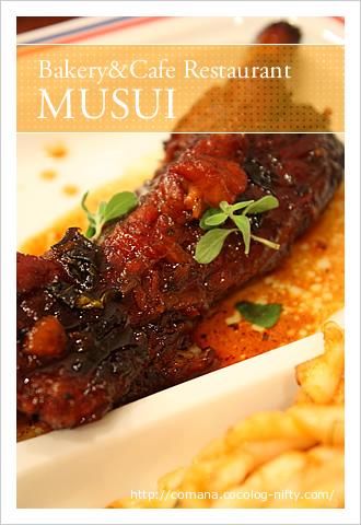 110607_musui_1