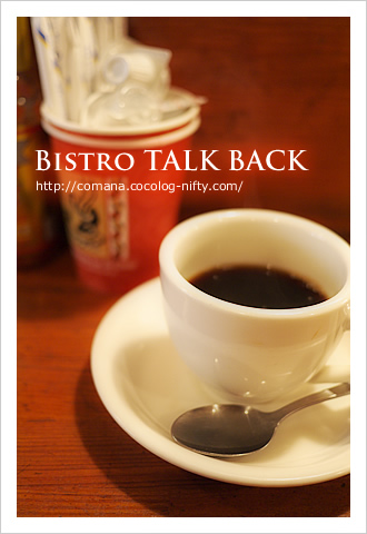 Bistro TALK BACK(ビストロトークバック)