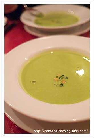 空豆のスープ