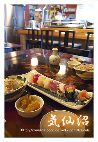 気仙沼でフカヒレ寿司