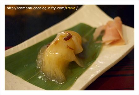 フカヒレ寿司