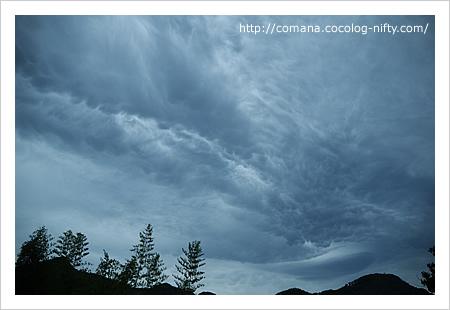 130909_cloud