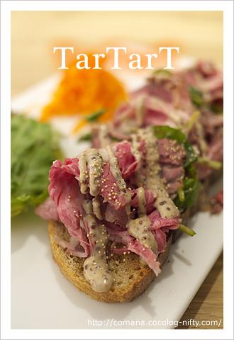TarTarT(タルタート)
