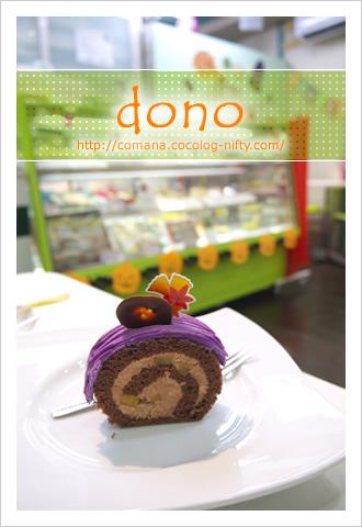 1301006_dono_1