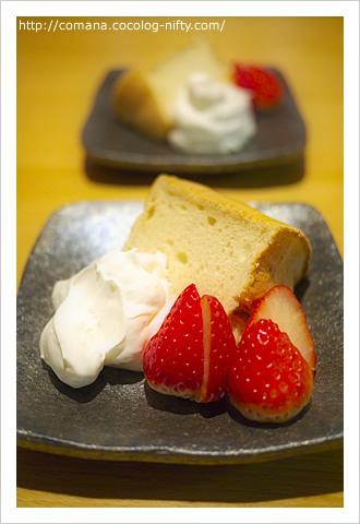 131226_cake