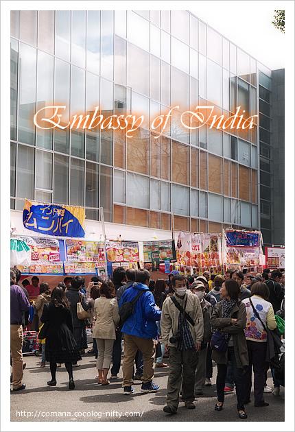 140405_india_1