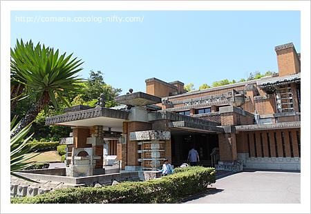 帝国ホテル外観