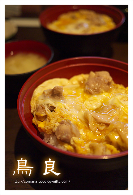 親子丼の画像 p1_27