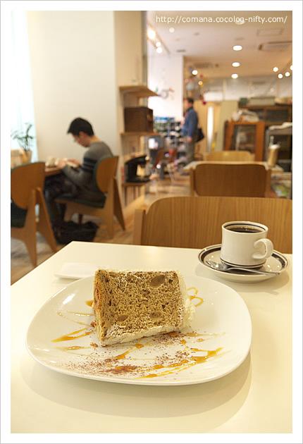 モリタコーヒー