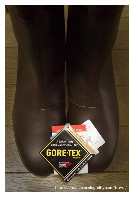 GORE-TEXのレインブーツ