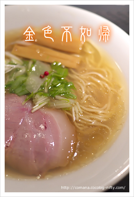 141012_hototogisu_1