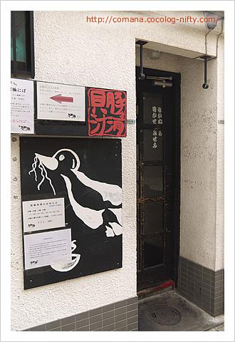 141012_hototogisu_2