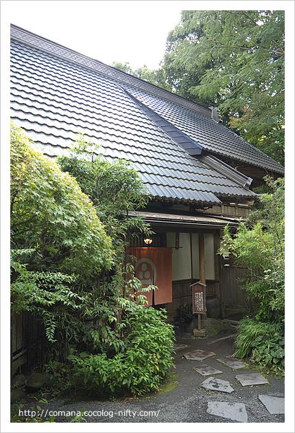 141022_kyozanbo_2