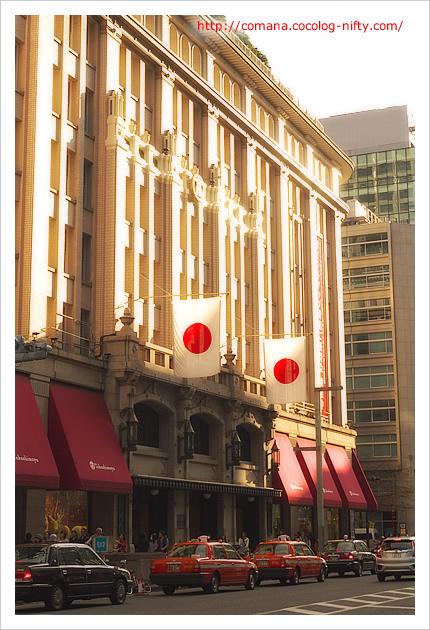 日の丸は日本の国旗です。これを右傾化という人は左に寄りすぎ
