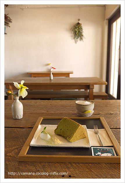 抹茶シフォンケーキとほうじ茶ミルク