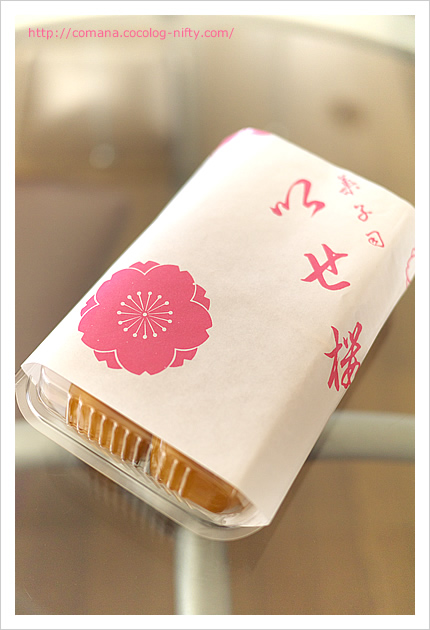 いせ桜の包み紙