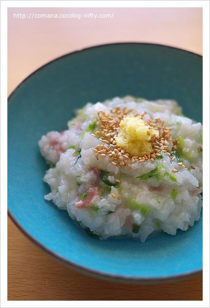 七草粥+生姜がウマい!