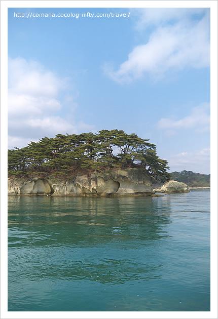 松島の風景