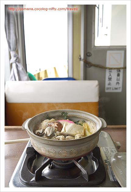 一人かき鍋