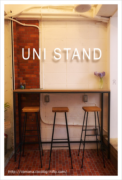 UNI STAND