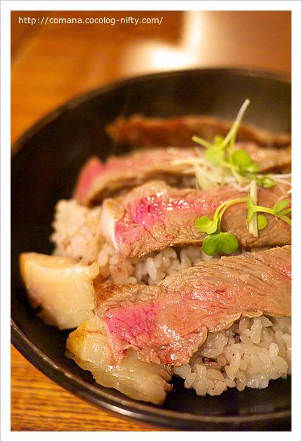 いろり家@宮ノ下のステーキ丼