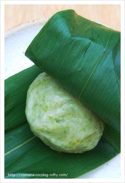 川海苔入り麩饅頭