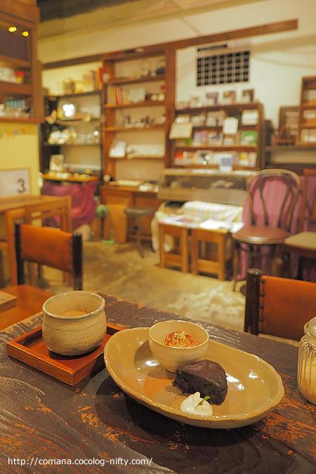 クワランカ・カフェ