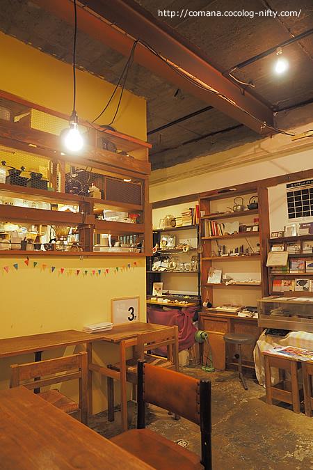 クワランカ・カフェ内装