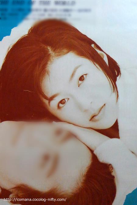 若かりし頃の鈴木保奈美