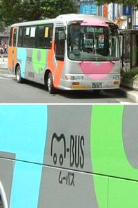 040707_bus.jpg
