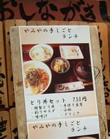 040712_yamiya.jpg