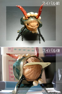 041101_kurumi.jpg