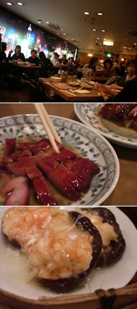 051203_daichinro